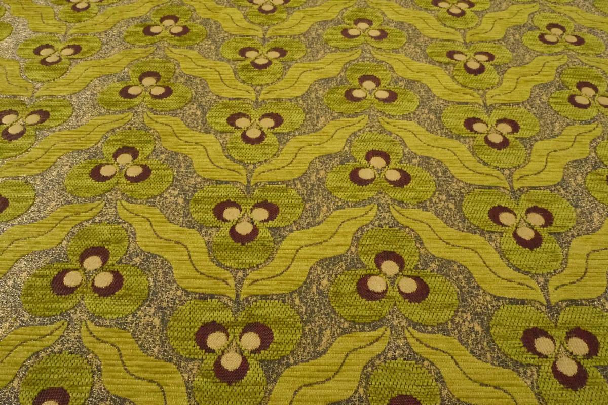 Tiger Eyes Pattern Jacquard fabric